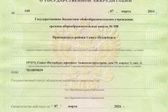 akkreditatsiya1