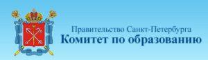 komitet_po_obrazovaniju